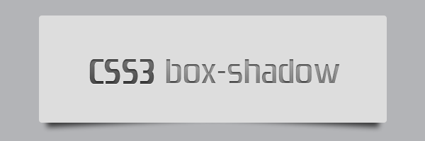 How to create slick effects with CSS3 box-shadow